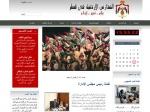 المدارس الأردنية